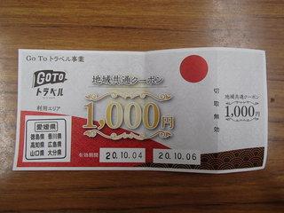 PA070110.JPG
